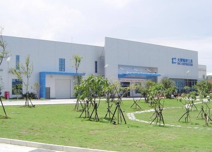 大寶精密工具股イ分有限公司 (本洲工場) Taiho Tool Mfg. Co., Ltd. (Gangshan Factory)