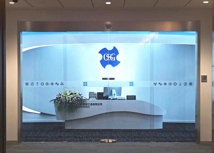 欧士机 (上海) 精密工具有限公司 (営業本部) OSG (Shanghai) Co., Ltd. (Headquarter)
