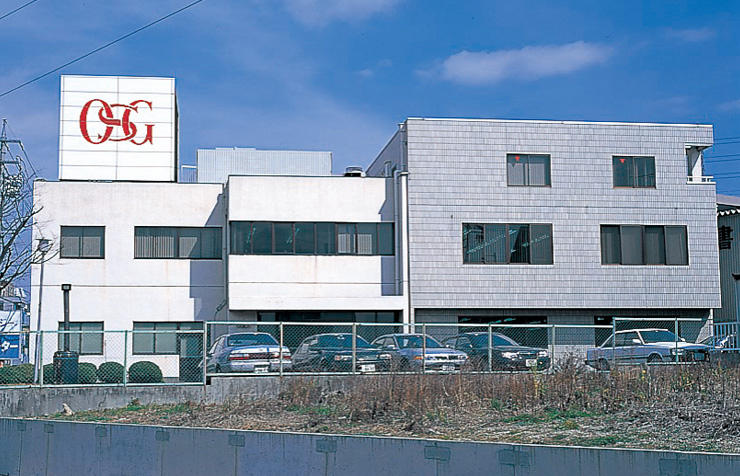 Central Japan Sales Division