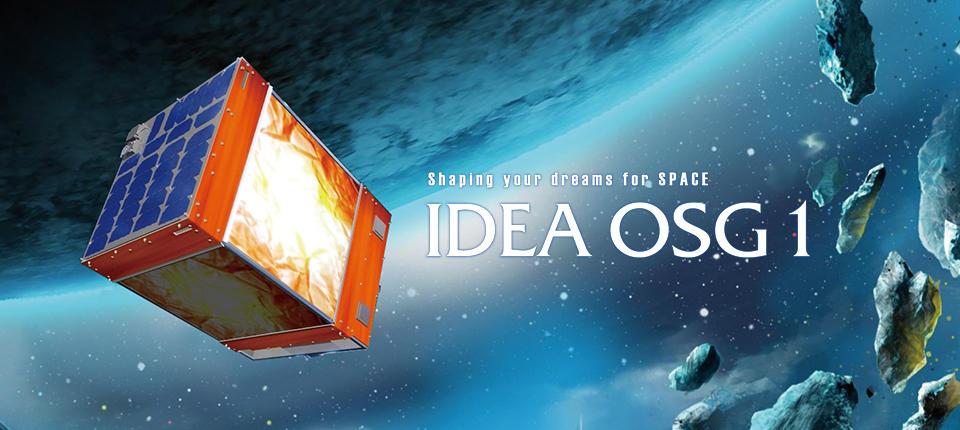 IDEA OSG 1