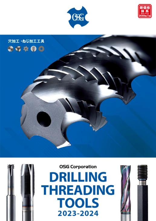 Drilling & Threading Tools 2017-2018