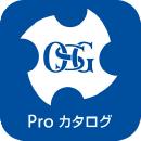 Pro Catalog