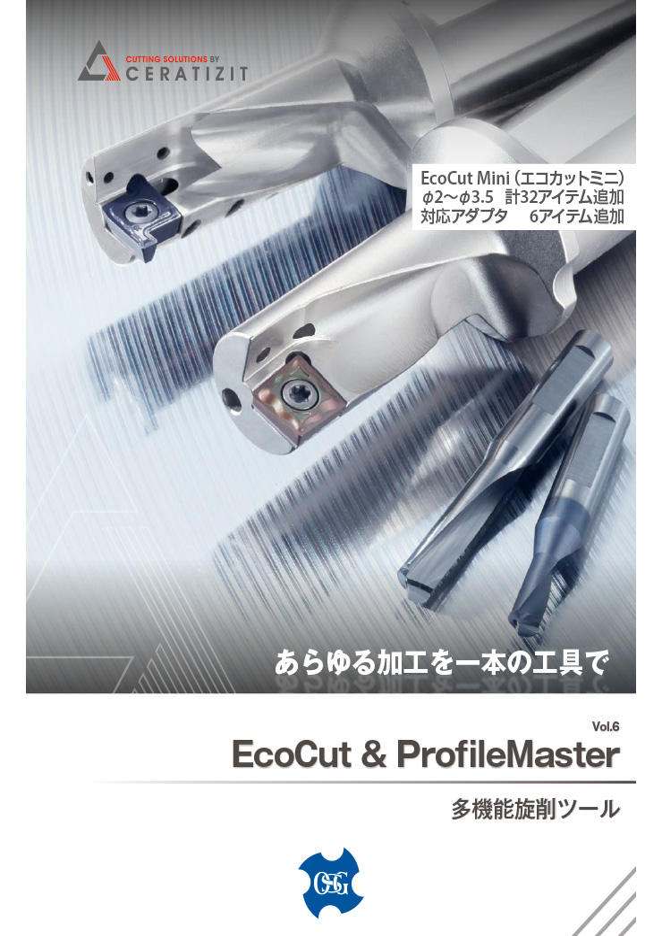 CERATIZIT EcoCut Classic & ProfileMaster (JPN)