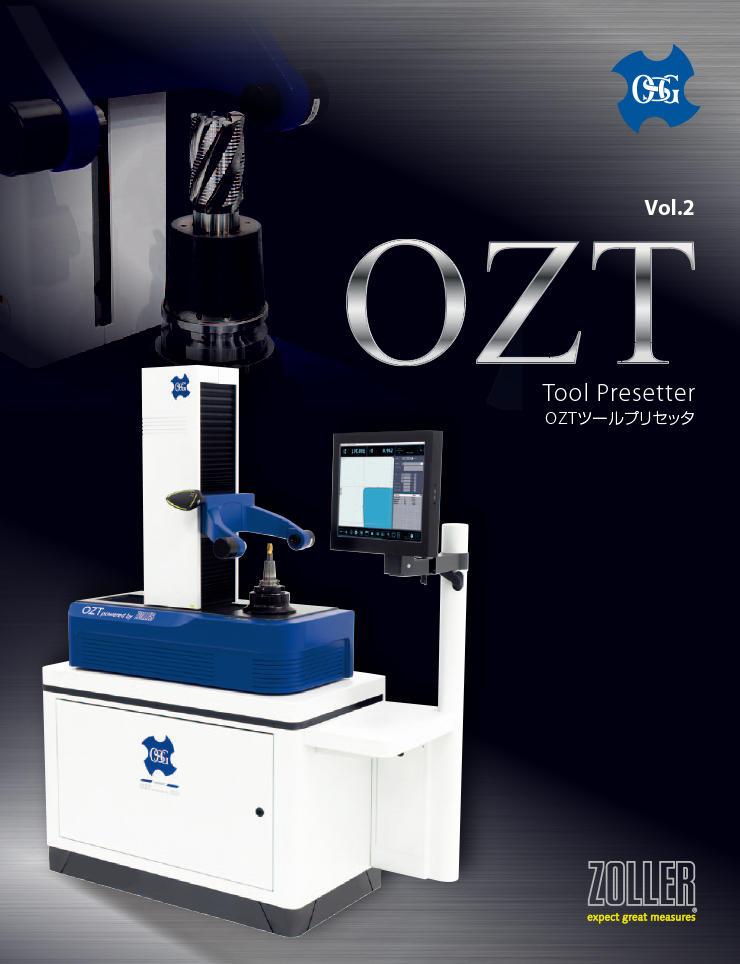 OZT: Tool Presetter