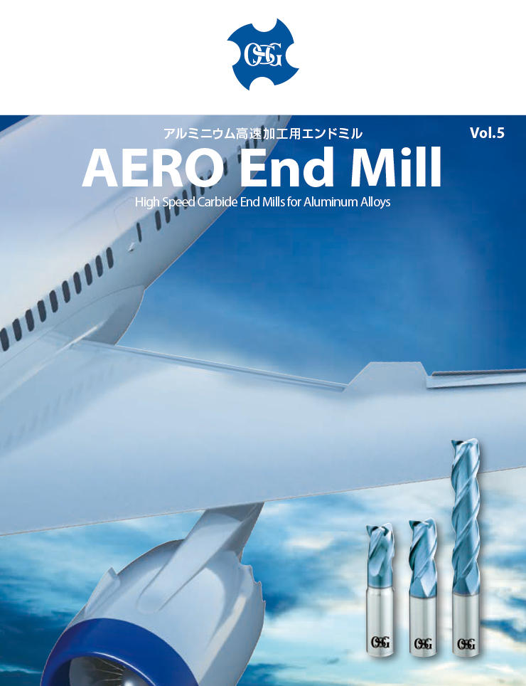 AERO: High Speed Carbide End Mill for Aluminum Alloy