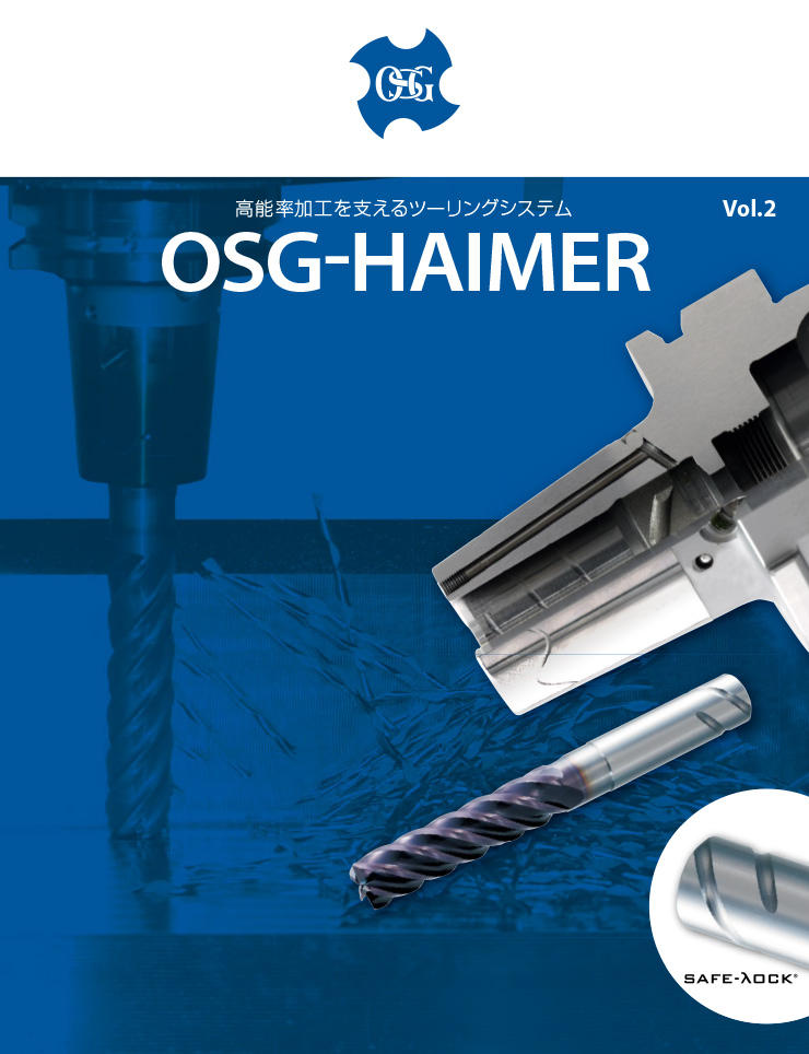 OSG-HAIMER (JPN)