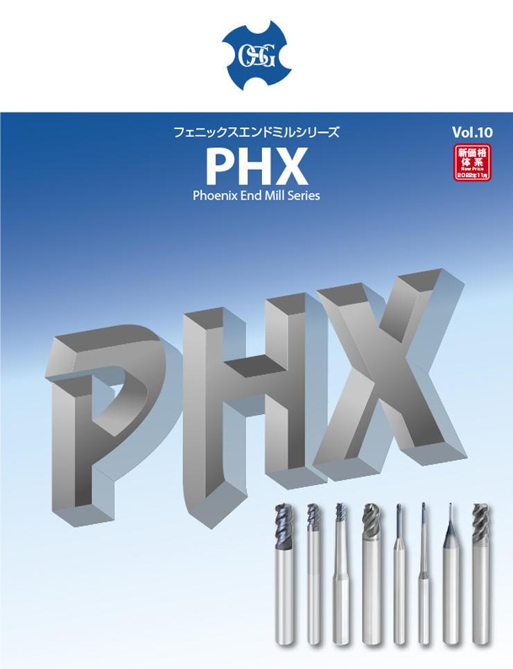PHX: PHX Phoenix End Mill