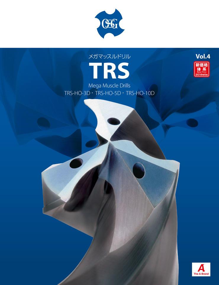 TRS: 3-Flute Carbide Drill