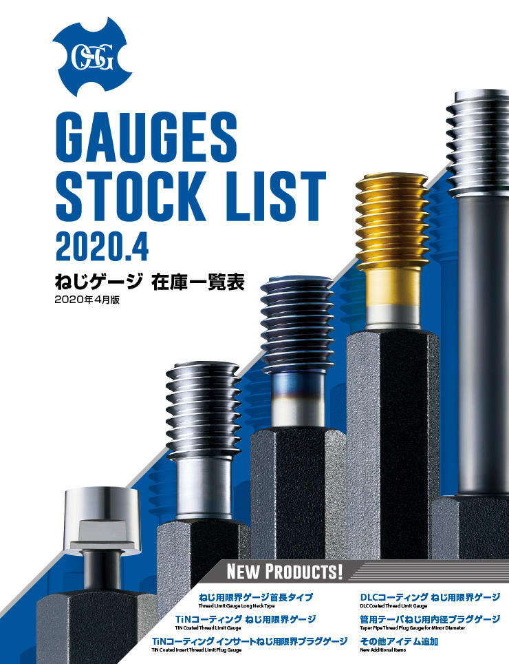 Gauges Stock List