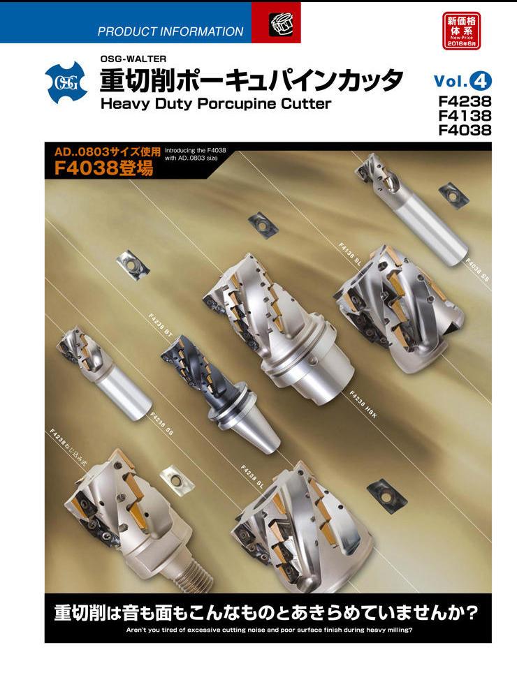 OSG-WALTER Heavy Duty Porcupine Cutter F4238/F4138/F4038