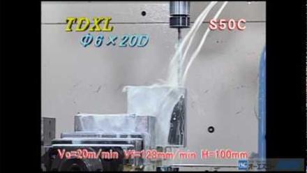 TDXL: HSS Extra-Long Drill