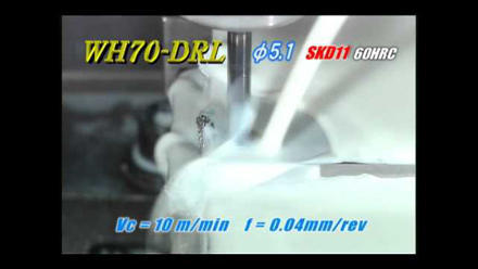 WH70-DRL: Carbide Drill for High Hardness Steel (~70HRC)