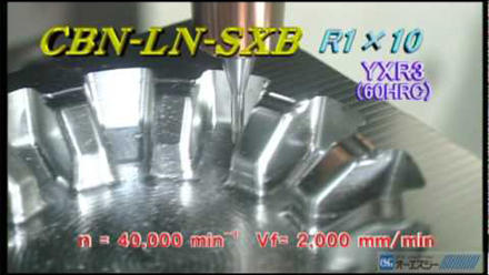 CBN End Mill Series