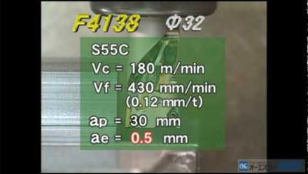 OSG-WALTER Heavy Duty Porcupine Cutter F4138