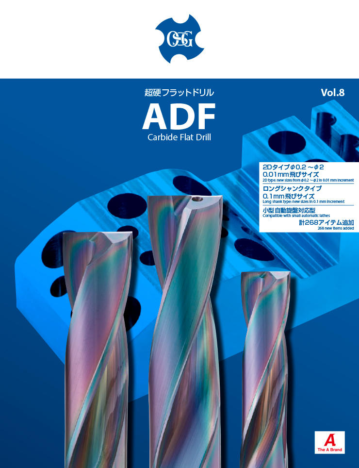 Carbide Flat Drill Catalog