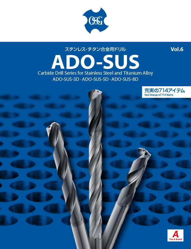 Carbide Drill for Stainless Steel and Titanium Alloy Catalog