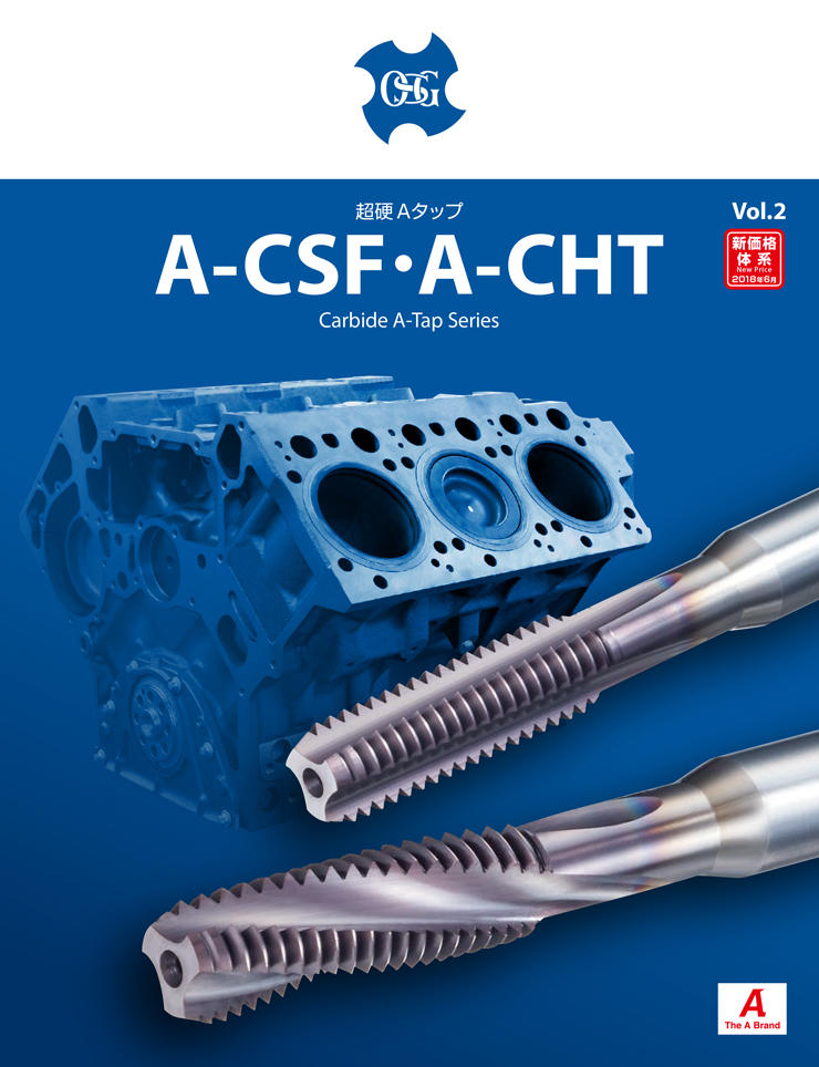 Carbide Tap Catalog