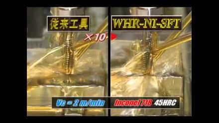 Ni基耐熱合金用ハイスタップWHR-NI-SFT/WHR-NI-POT
