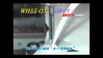 高硬度用超硬ハンドタップWH55-OT
